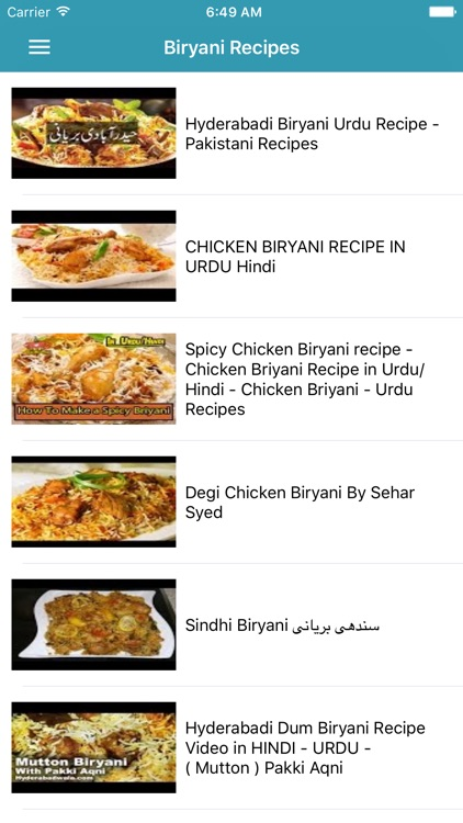 Biryani recipes in urdu by nasreen zulfiqar biryani recipes in urdu forumfinder Choice Image