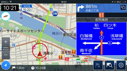 internavi Pocketスクリーンショット