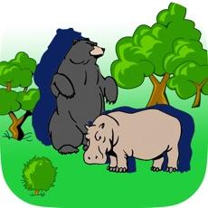 Activities of Wildlife Shape Puzzle