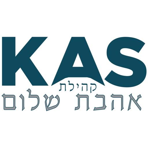 Kehillas Ahavas Shalom