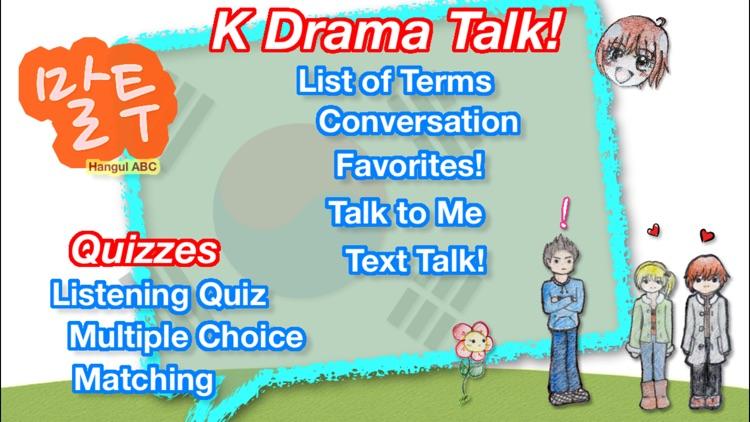 KDrama Talk