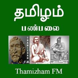 Thamizham