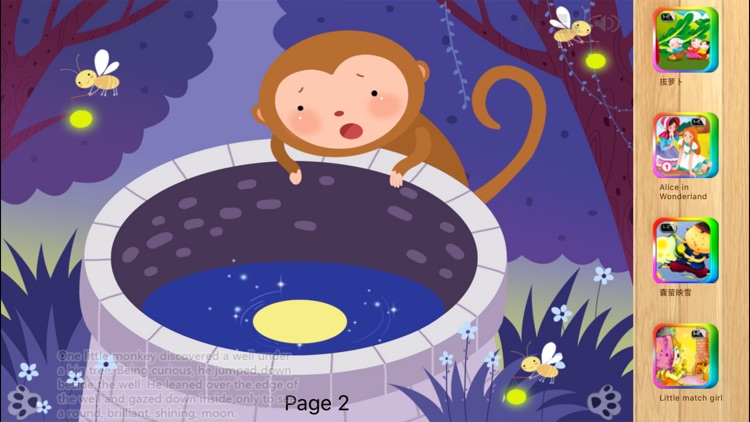 The Monkeys Who Tried to Catch the Moon iBigToy
