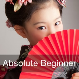 Absolute Beginner Japanese for iPad