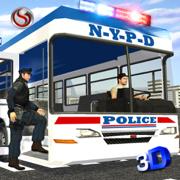 警方巴士运输的工作人员