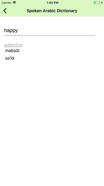 Levantine Arabic Dictionary screenshot-4