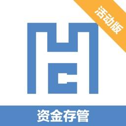 海贝理财—P2P金融投资理财平台