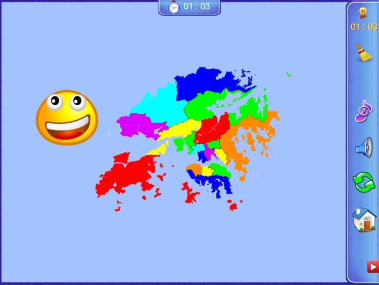 Hong Kong Puzzle Map