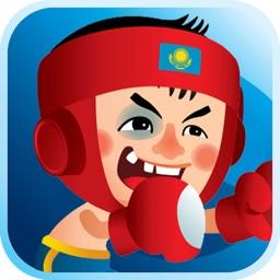 Казахские Эмоджи Спорт