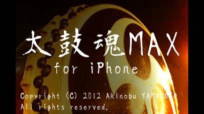 太鼓魂MAX for iPhone screenshot1