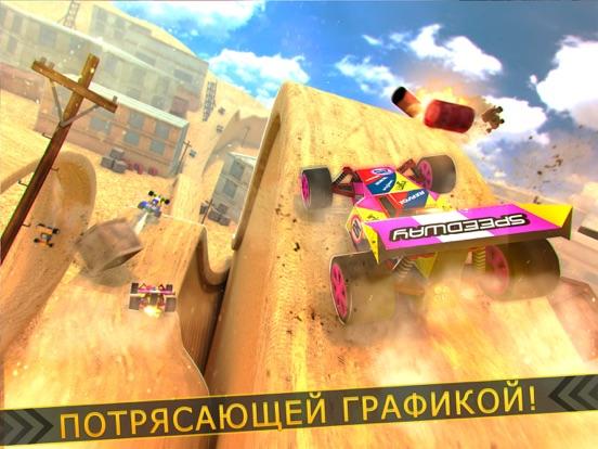 монстр тачки авто гонки симулятор онлайн бесплатно для iPad