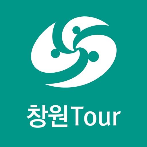 창원 Tour