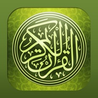 Codes for Holy Quran in English Hack