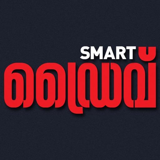 smartdrive malayalam