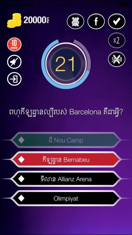 Khmer Millionaire