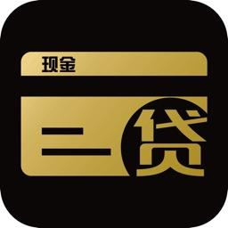 信用钱包-现金在线分期借款专家