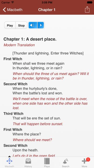 オーディオと現代語訳とシェークスピアのマクベスの学習ガイド。のおすすめ画像1