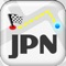 Japan Map is a professional Car, Bike, Pedestrian and Subway navigation system