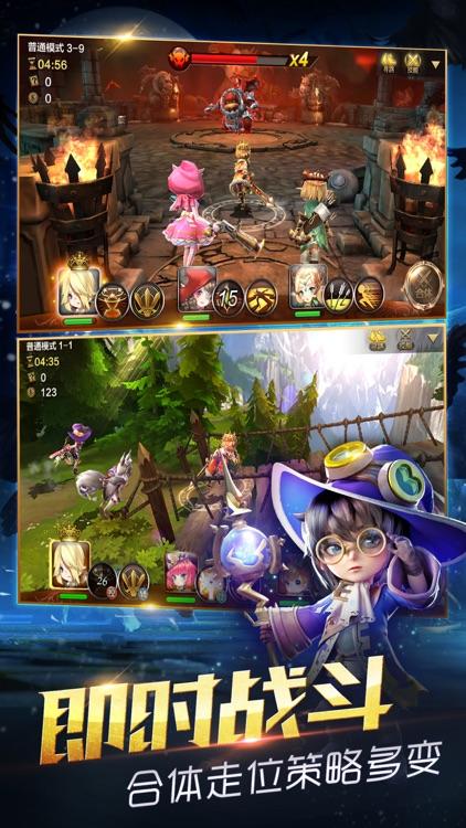 天魔幻想-腾讯3D即时动作卡牌手游 screenshot-3