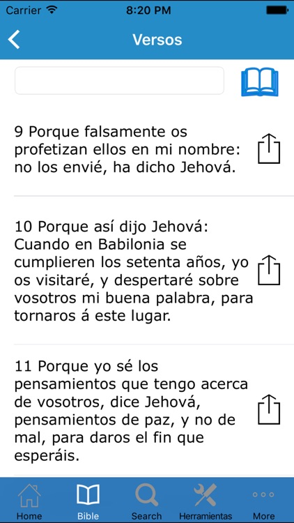 Santa Biblia Reina Valera Antigua screenshot-2