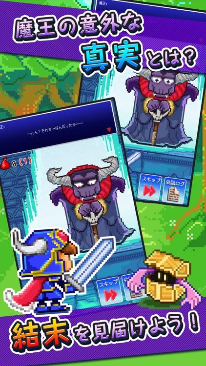 魔王復活 インフレ放置系ゲーム screenshot-3