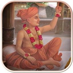Gunatitanand Swamini Vato - Piplana