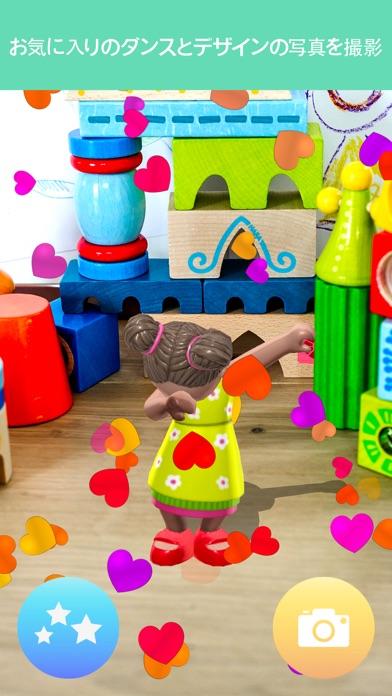 Little Friends Dance ... screenshot1