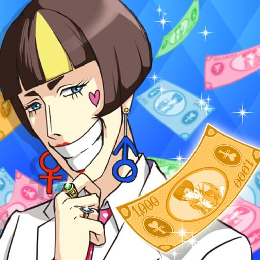Love Bank -お金ゲーム/恋愛ゲーム/美少女ゲーム/育成ゲーム/タップゲーム/賭けゲーム