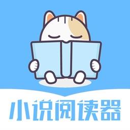 小说阅读器-小说大全看书听书软件