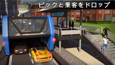 上昇バスの運転手の3D:未来の自動車用バスのドライビングシミュレータゲームのおすすめ画像1