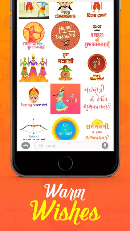 Dussehra Stickers