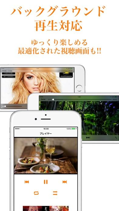 https://is3-ssl.mzstatic.com/image/thumb/Purple62/v4/5e/09/f3/5e09f38a-7176-d184-5a90-a4573cc9da2a/source/392x696bb.jpg