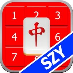 Mahjong Sudoku by SZY