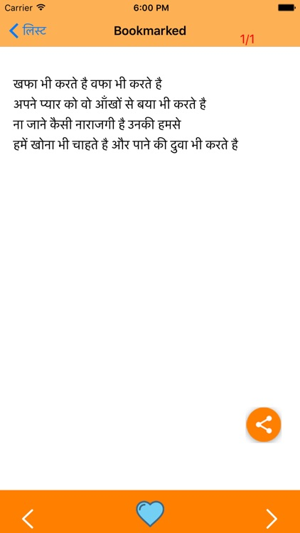 SMS & Quotes screenshot-4