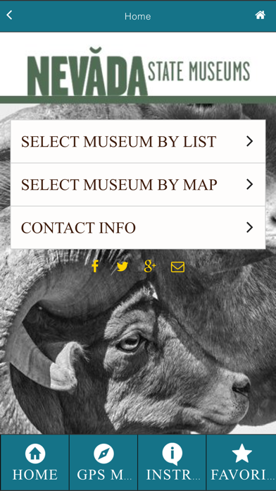 Museum Visitor Guide screenshot one
