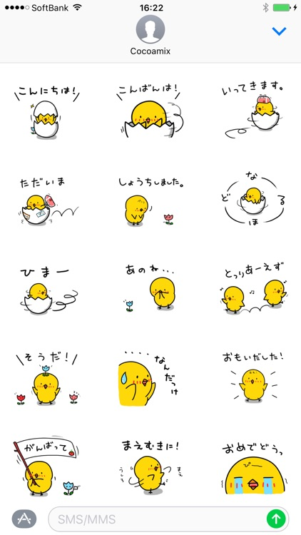 Chick JP Sticker - Season 1