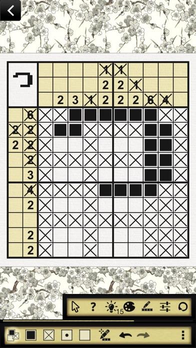 ノノグラム・カタナ