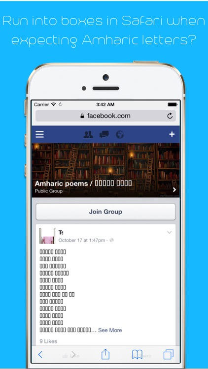 Amharic Reader