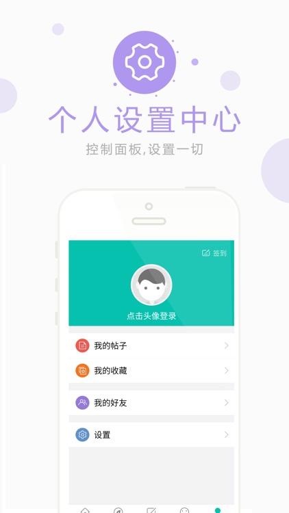 风铃屋—燕山大学论坛 screenshot-3