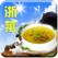 浙菜大全-美食菜谱-厨房烹饪食谱视频助手