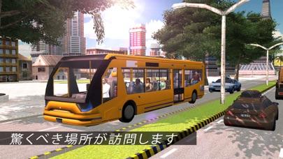 コーチ バス 市 運転 シミュレータ 2016 ドライバー プロのおすすめ画像2