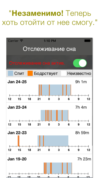 Download Баю-Бай: белый шум, звуки природы для хорошего сна for Android