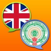 Codes for English Telugu Dictionary Free Hack