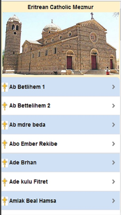 Eritrean Catholic Mezmur Songs and Music