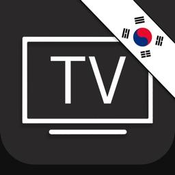 한국의 TV 가이드 • TV-목록 (KR)