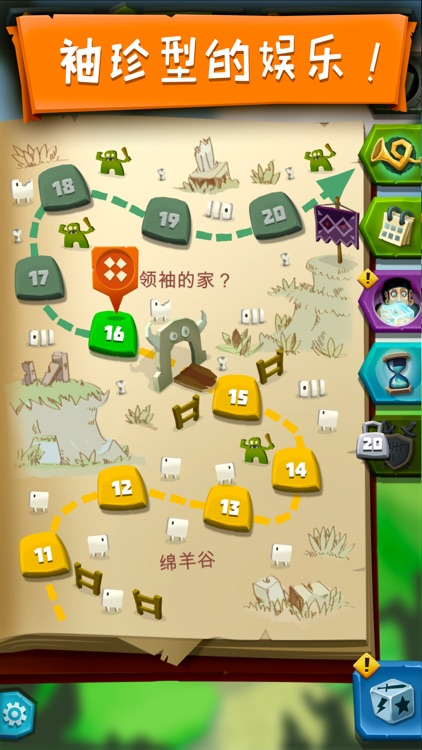 骰子猎人 screenshot-4