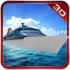 游轮模拟器 - 船停泊和航海游戏