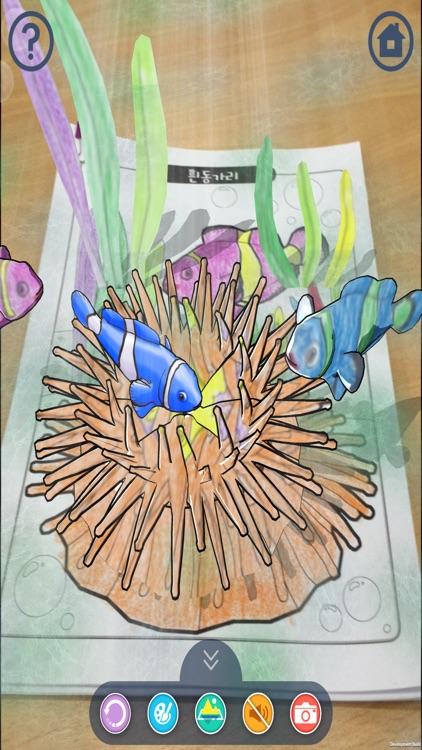 에듀알 색칠공부 3d Ar Coloring By Alzzam Education Corp