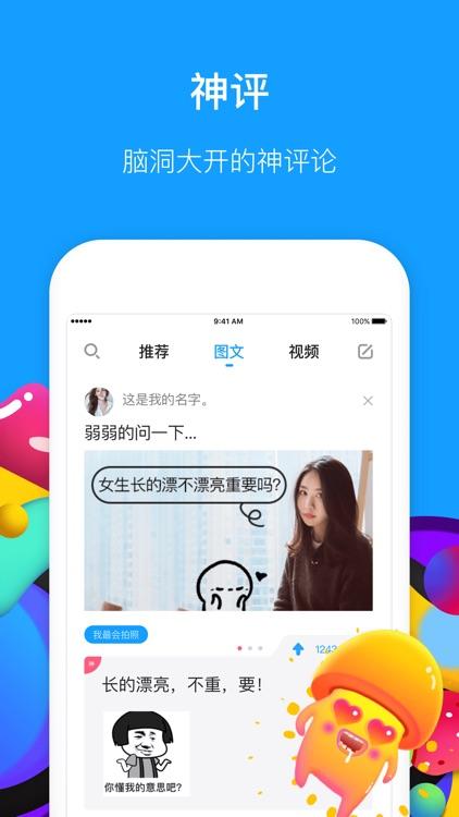 最右 screenshot-0
