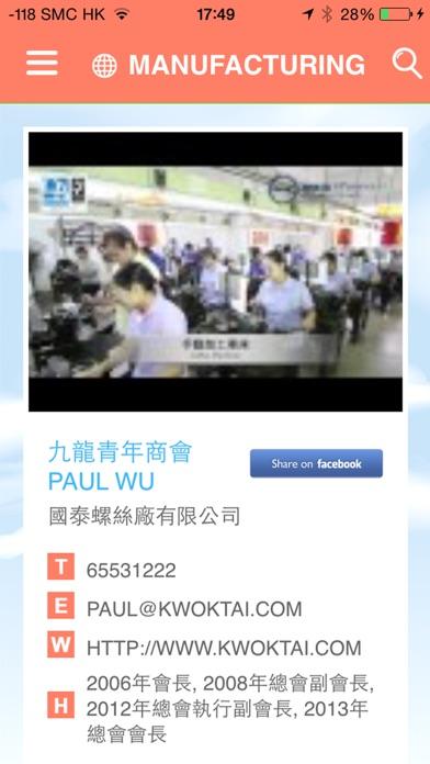 BYOB Hong Kong屏幕截圖4